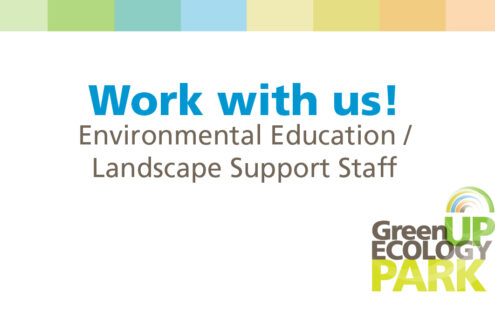 Job Posting – GreenUP Ecology Park – Environmental Education / Landscape Support Staff